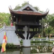 Одноногая пагода