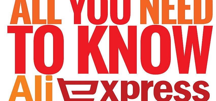 Всё что Вы хотели знать об Али Экспресс