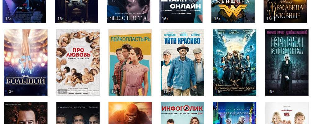 Что посмотреть: лучшие фильмы 2017 года список